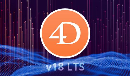 4D v18 LTS